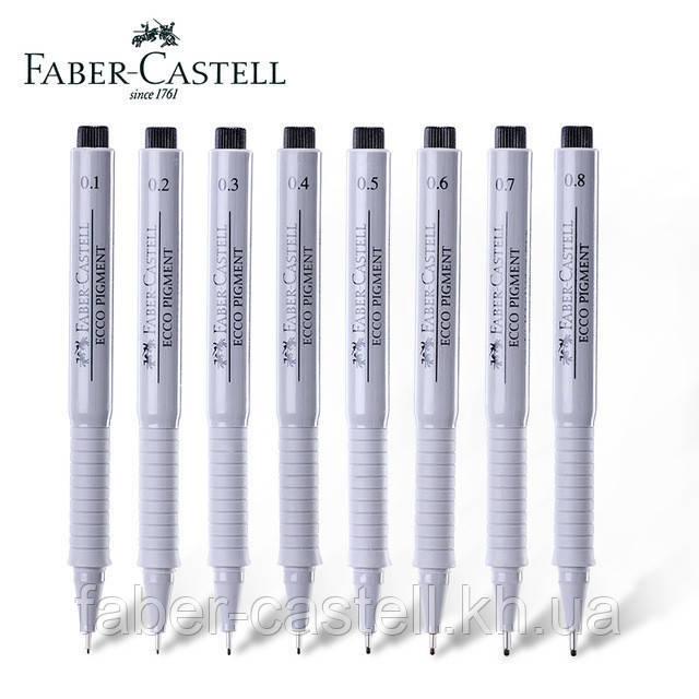 dbd4776a4f61 ... фото · Ручка капиллярная Faber-Castell Ecco Pigment 0,5 мм чёрный, ...