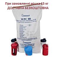 Протеин WPC 80% белка Milkiland 15 кг заводской мешок