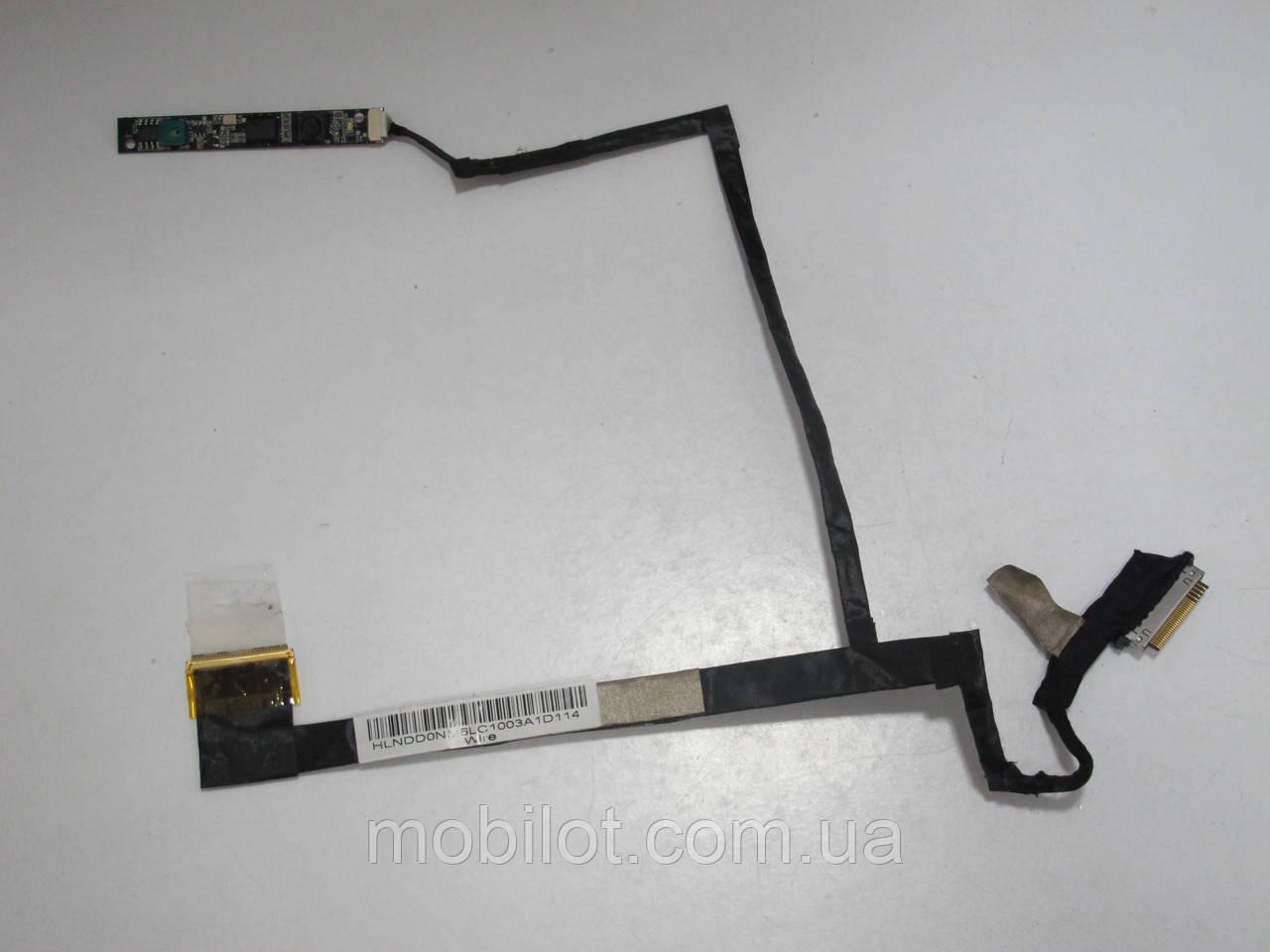 Шлейф матрицы HP mini 210-1090 (NZ-6987)