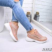 Кроссовки женские Milla пудра 5352, спортивная обувь, фото 1