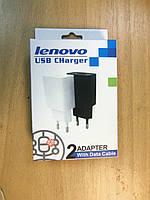 Сетевое зарядное устройство  micro USB Lenovo 5V 1A для телефонов и смартфонов