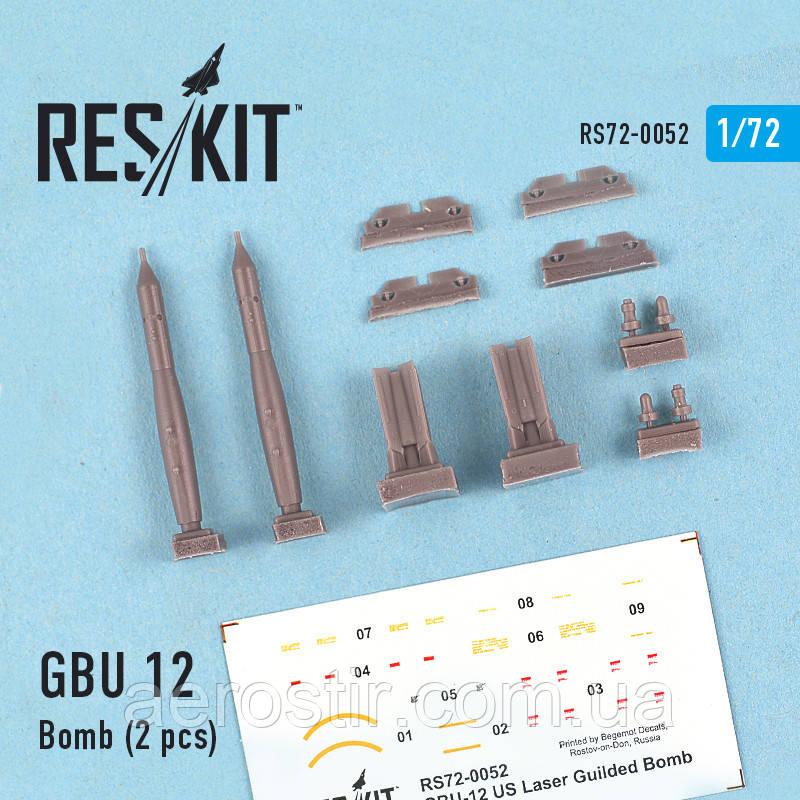 GBU 12 Bomb (2 pcs) (F-14, F-16, F-15E, F-14D Harrier, Rafale, Mirage 2000, Gripen, Tornado,