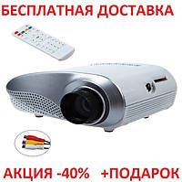 Мультимедийный портативный мини проектор RD-802 Mini LED Projector Originalsize с динамиком высокое разрешение