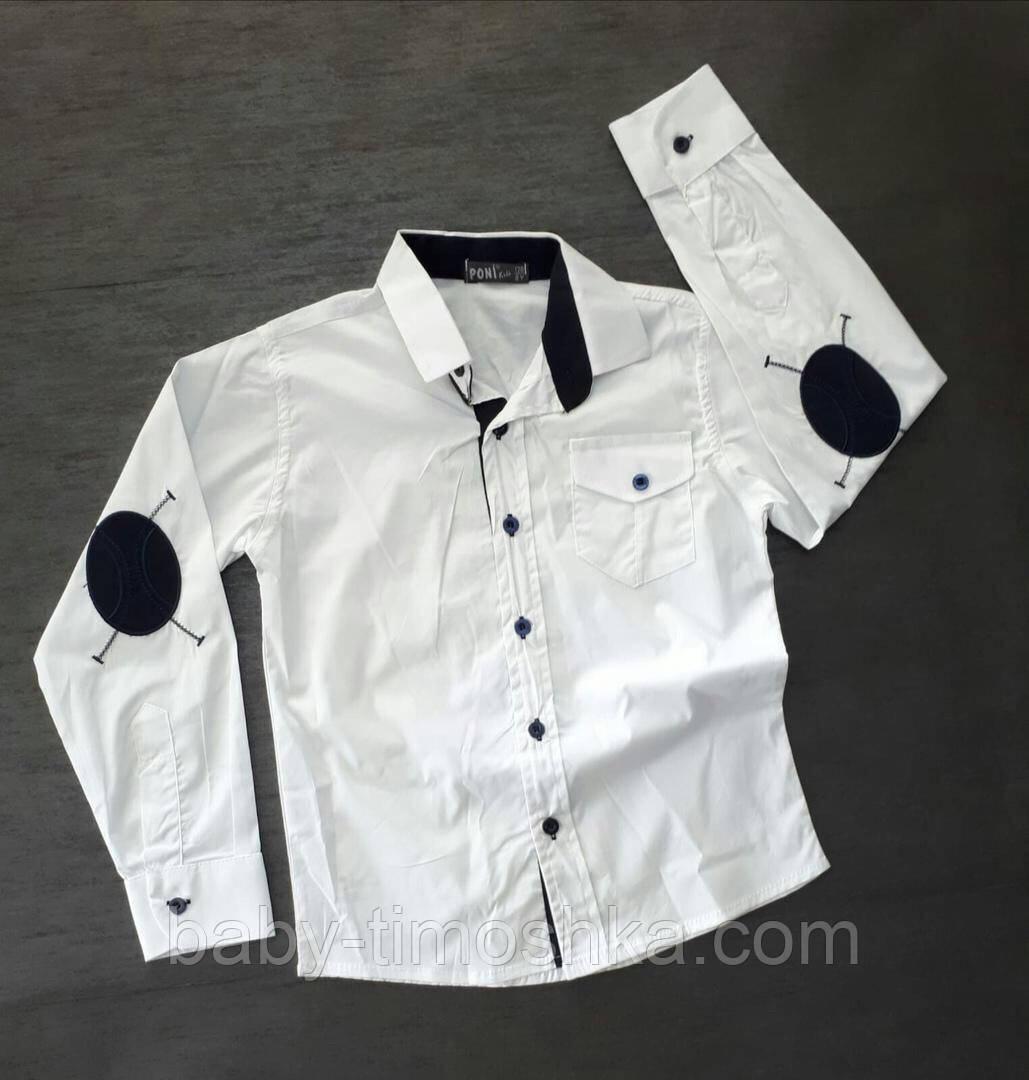 Рубашка для мальчиков 9-10 лет