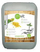 Органо-минеральное микроудобрение Ekovit для пшеницы (ярая, озимая) 10л