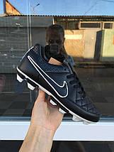 Мужские копы - бутсы Nike Tempo черные  41-46р реплика, фото 2