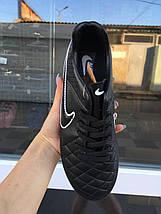 Мужские копы - бутсы Nike Tempo черные  41-46р реплика, фото 3