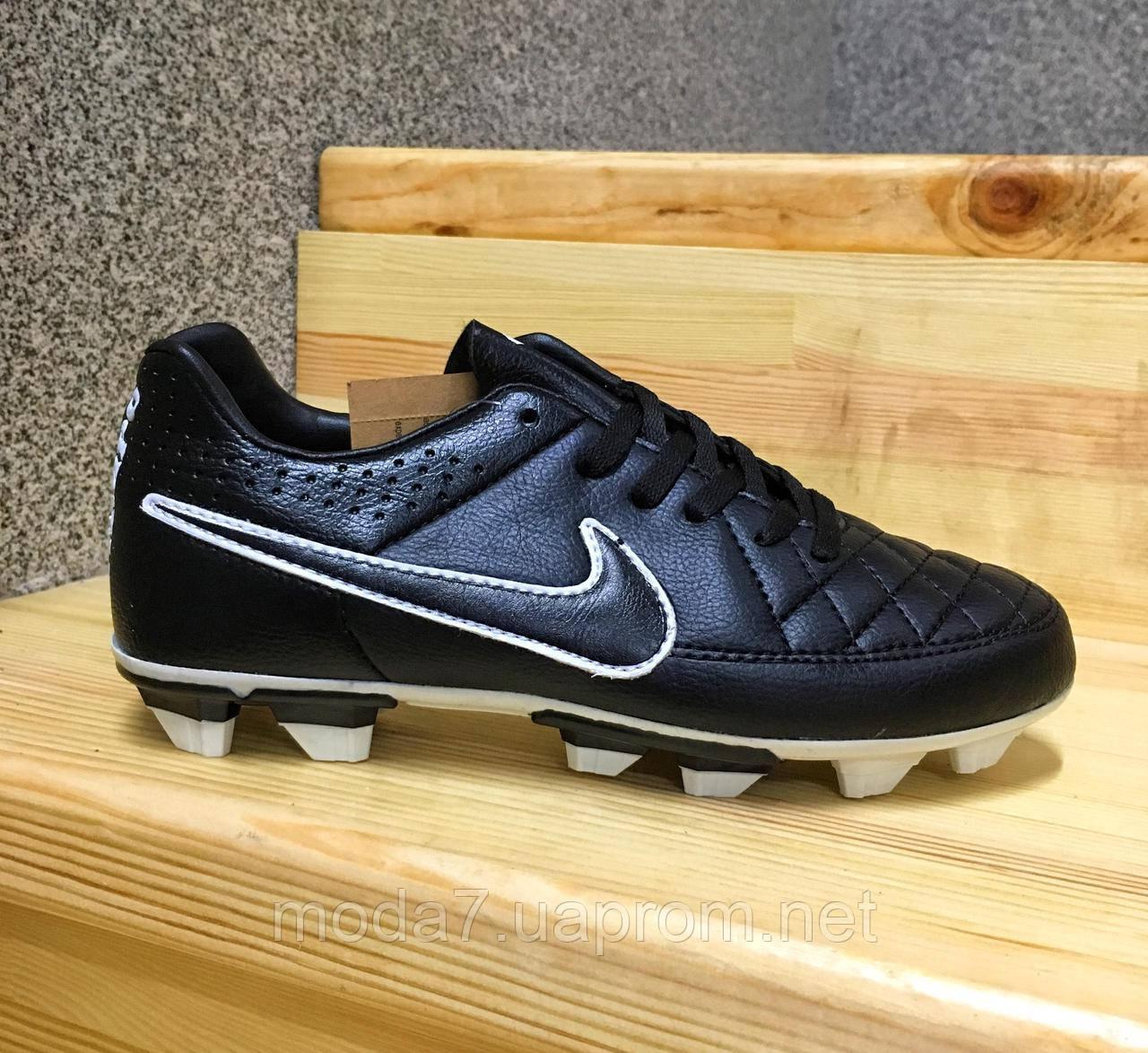 Мужские копы - бутсы Nike Tempo черные  41-46р реплика