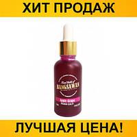 Жидкость для электронных сигарет BANGSAWAN (Apple Grape) 30мл