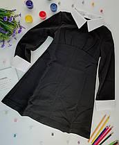 Школьная форма для девочек Платье Лидия с воротником Черный Sofia Shelest 128