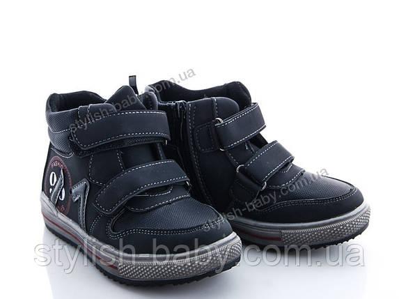 7f470b7d377c50 Детская обувь оптом. Детская демисезонная обувь бренда Kellaifeng (Bessky)  для мальчиков (рр. с 27 по 32)