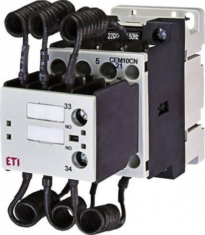 Контактор CEM 9CN (10 кВАр, 400-440V) 10kvar, 230V , фото 2