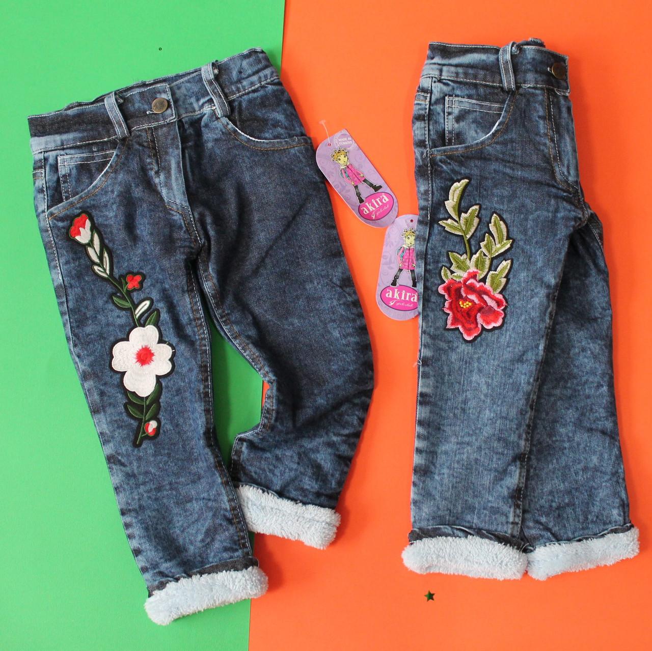 Детские джинсы для девочек подклад на махре  размер 3 лет