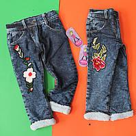 Детские джинсы для девочек подклад на махре  размер 3 лет, фото 1