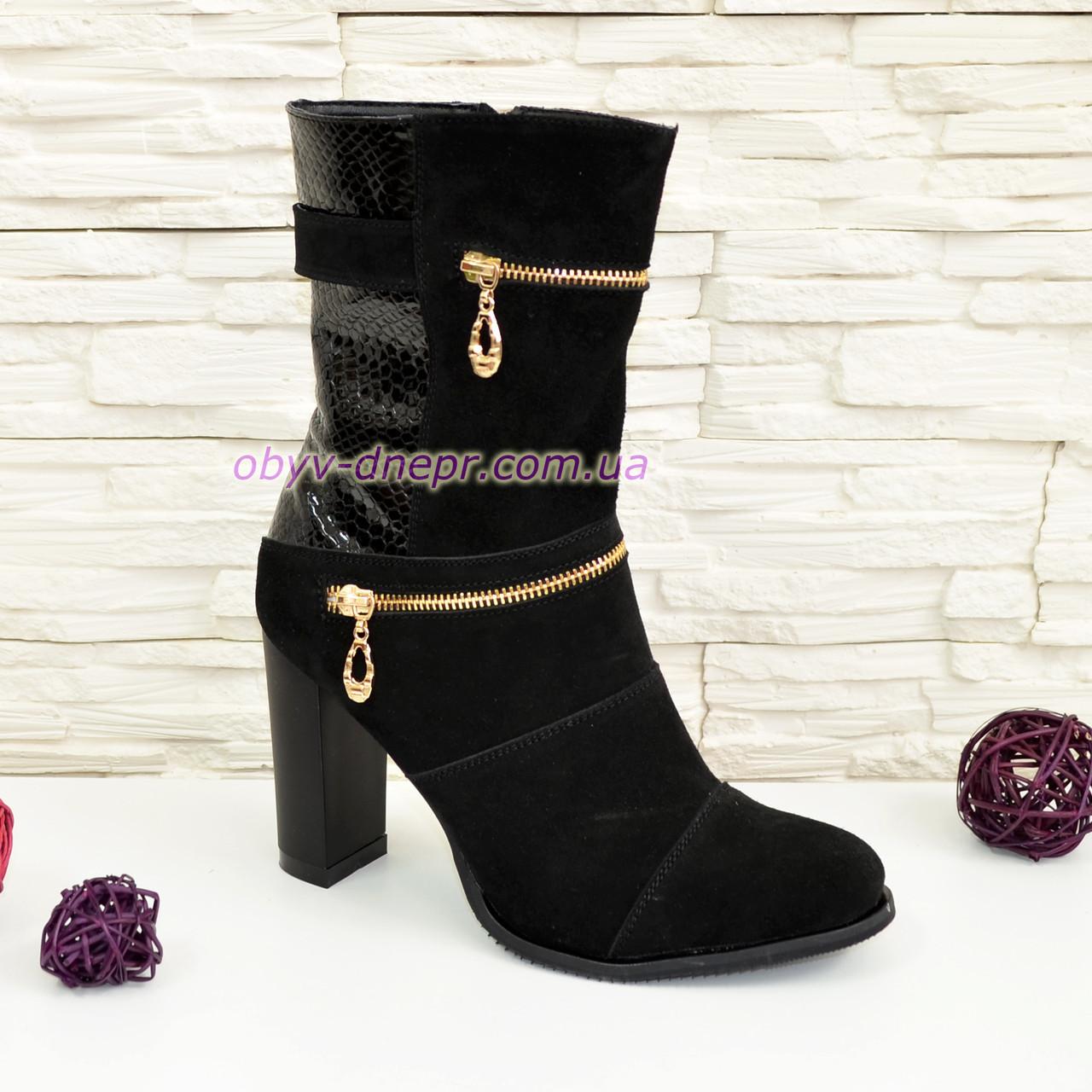 Ботинки женские демисезонные, из натуральной замши черного цвета, на устойчивом каблуке
