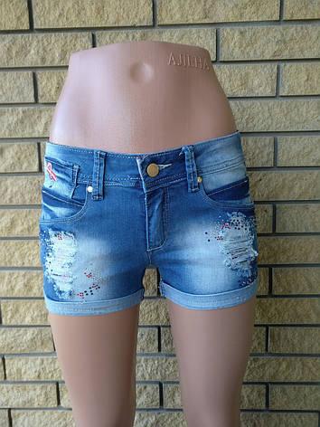Шорты женские джинсовые стрейчевые MONDAY PREMIUM, Турция, фото 2