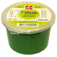 Гуашь Луч зеленая светлая 225 мл./0.28 кг/ 8С398-08