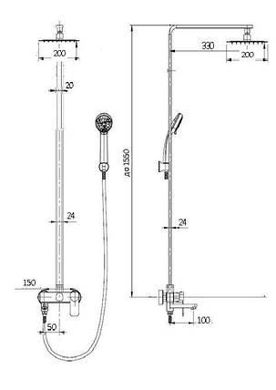 Душевая система GLOBUS LUX Prizma VAN-DS0010, фото 2