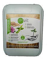 Органо-минеральное удобрение Ekovit для гороха 10л