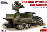 1:35 Сборная модель автомобиля ГАЗ-ААА с пулеметами М4 Максим, MiniArt 35177