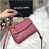 Женская сумка, клатч, Майкл Корс Ава, 18 см, кожаная, цвет нюдовый