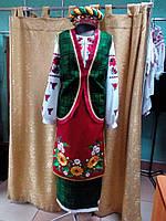 Етно костюм , фото 1