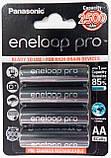 Комплект акумуляторів (4 шт) Panasonic Eneloop Pro AA 1,2 V (min 2500mAh) BK-3HCDE/4BE Ni-MH, фото 5