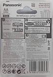 Комплект акумуляторів (4 шт) Panasonic Eneloop Pro AA 1,2 V (min 2500mAh) BK-3HCDE/4BE Ni-MH, фото 6