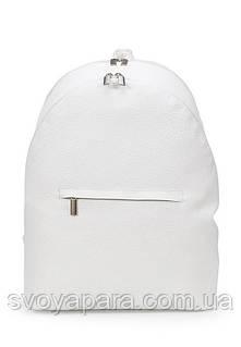 Женский рюкзак из высококачественной экокожи флотар белого цвета с двумя основными отделениями
