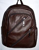 Женский школьный и городской рюкзак из искусственной кожи 28*36 см (каштан), фото 1