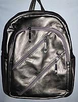 Женский школьный и городской рюкзак из искусственной кожи 28*36 см (бронза), фото 1