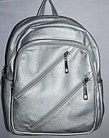 Женский школьный и городской рюкзак из искусственной кожи 28*36 см (серебро), фото 1