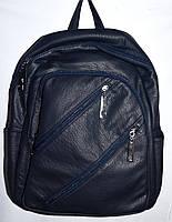 Женский школьный и городской рюкзак из искусственной кожи 28*36 см (синий), фото 1