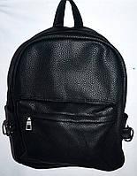 Женский школьный и городской рюкзак из искусственной кожи 24*32 см (черный), фото 1