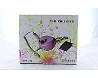 Машинка для педикюра Beauty nail 202, Фрезер для аппаратного маникюра, Профессиональный фрезер для маникюра