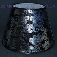 Плафон абажур для люстр, светильников, торшеров настольных ламп IMPERIA  LUX-521340