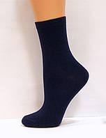 Мальчиковые высокие темно-синего цвета носки для школы, фото 1