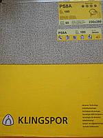 Лист бумажный шлифовальный 230х280 мм Р 180 KLINGSPOR