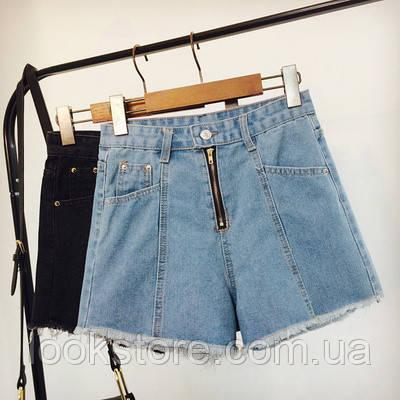 Джинсовые шорты с высокой талией на молнии светло синие