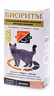 Биоритм для кошек со вкусом морепродуктов, 48 табл. по 0,5 г