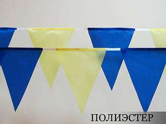 Гірлянда з прапорців