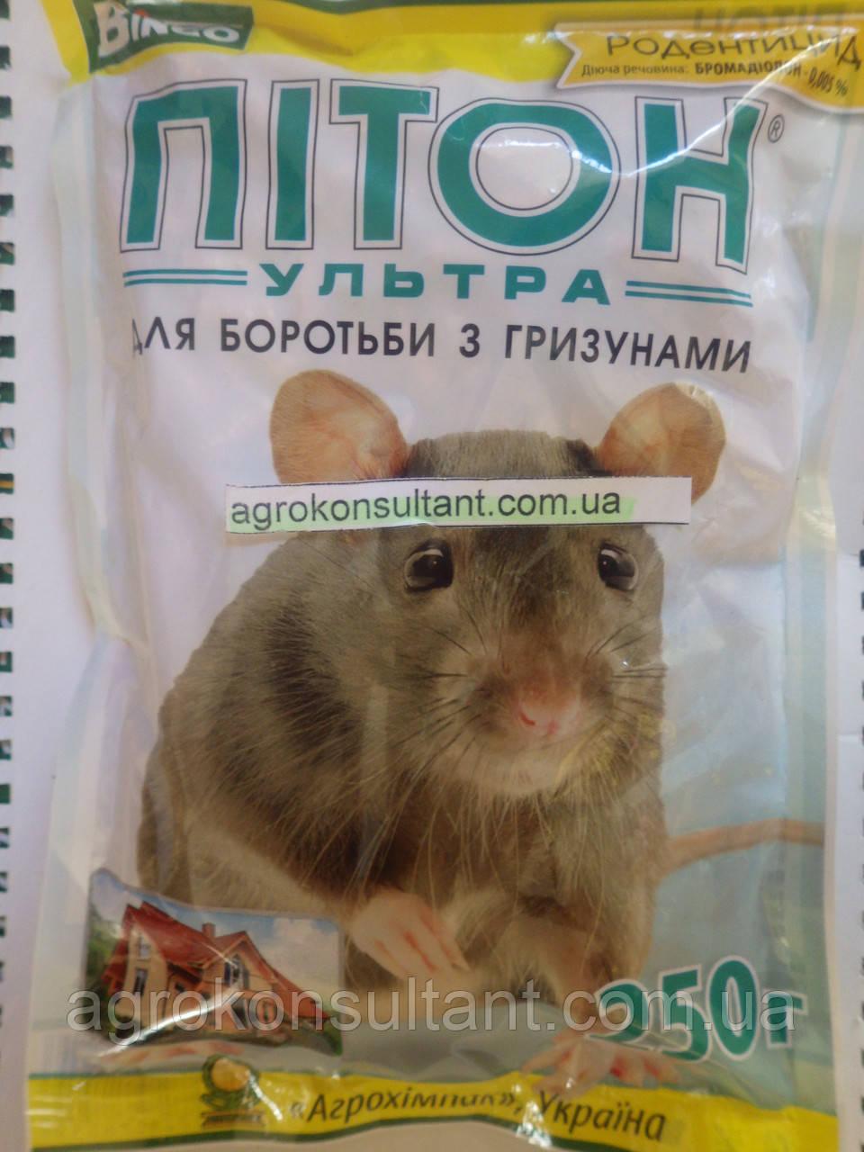 Родентицид Питон Ультра 250 г — гранулы от крыс, мышей, грызунов. Приманка готова к применению.