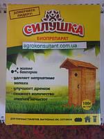 """Биопрепарат для туалетов и выгребных ям """"Силушка"""" (100 гр.) — для уличных туалетов, выгребных ям, септиков"""