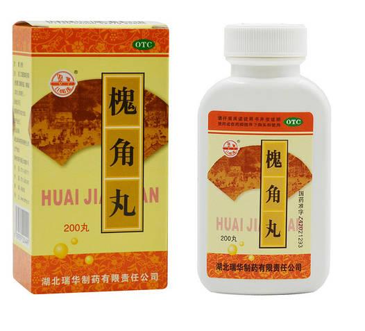 Пилюли Хуай Цзяо Вань Huai Jiao Wan (200шт) от геморроя, кишечника