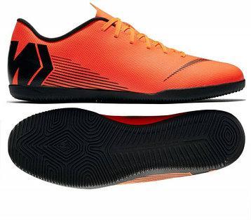 Футзалки Nike VAPORX 12 CLUB IC (оригинал)