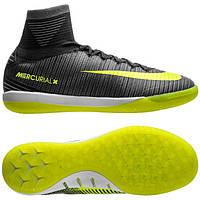 Футбольные мужские профессиональные футзалки Nike MercurialX Proximo II CR7