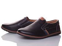 Детская обувь оптом. Детские туфли бренда Ok Shoes для мальчиков (рр. с 32 6c9e03bc948c1