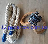 Деревянные гимнастические детские кольца (синие) плюс Канат хб 26 мм для шведской стенки