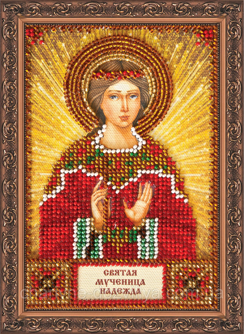 Набор для вышивки бисером икона Святая Надежда