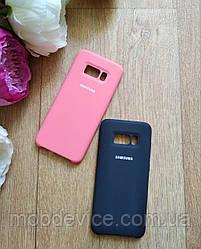 Original Silicone Case Samsung S8, S8 Plus